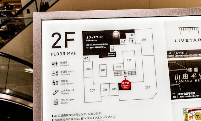 フロア面積が全く違うので単純に比較はできないが、この「コレド室町3」には、三越のような階段室はない。これは防災に関するの法律もあっての変化だろう。