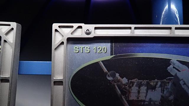 ところでNASAのスペースシャトルは135回のミッションを果たし、そのうちの120回目(STS120)は「ディスカバリー」という機体がこなしました。