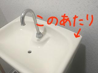 今はトイレに行くたびに土地の活用法を考えてる。