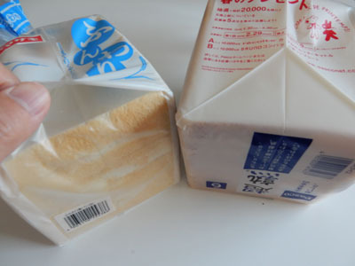 最後に、食パンの情報になります。銘柄によって梱包時の袋の折りたたまれ方が違うようです。