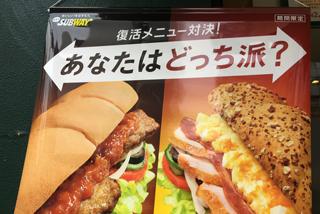 「どっち派?」とせまってくる2種類のサンドイッチも