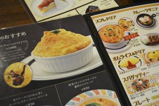この店の食べ物は、ふわふわで空気をたくさんふくんでいるので、わりと完食しやすいんじゃないかという憶測