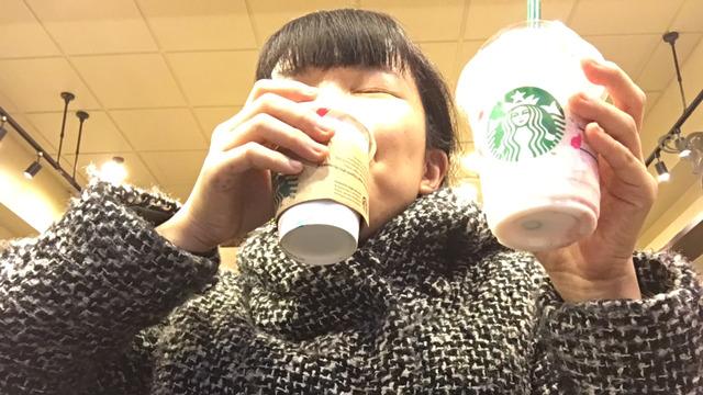 わたしたちは、ほんとうはスタバのコーヒーとフラペチーノを交互に飲んでも構わないくらいには自由なんじゃないだろうか