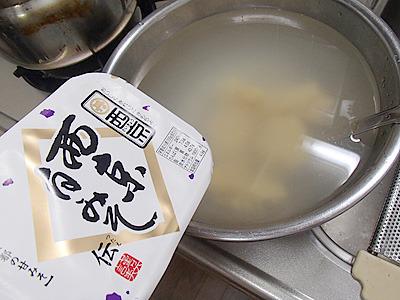 飲まないのに日本酒1升消費する。恐ろしい料理だ。