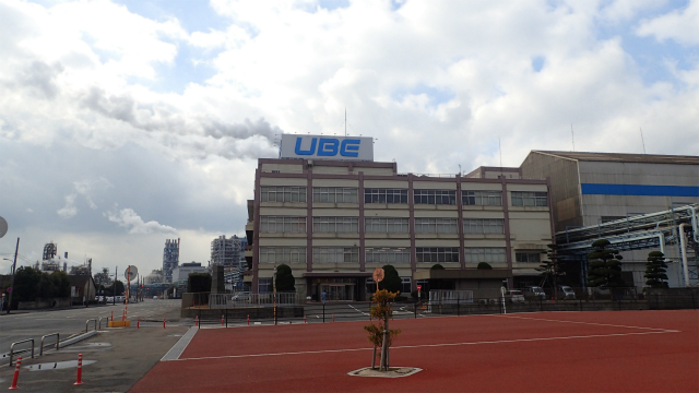 デカイ「UBE」の文字