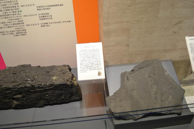 宇部の炭鉱から撮れた石炭