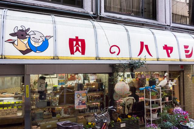 まずは、全体的に「お母さんの趣味」的な賑やかな店頭風景で肉屋感を感じさせないこのお店
