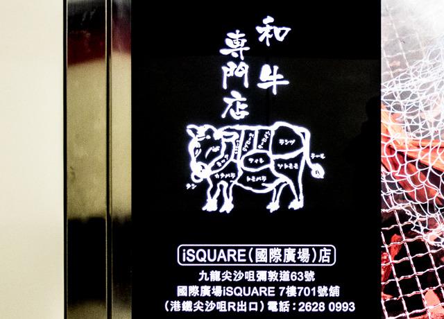 これも香港だが、やっぱり日本食。