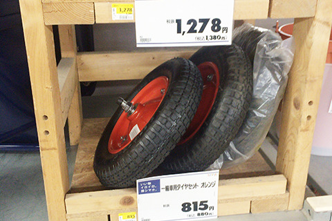 There were tires for handcarts for sale. This is it!!