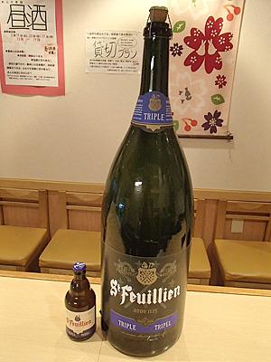 サンフーヤントリプルサルマナザール。9リットルボトル。隣に並んでいるのが通常サイズのボトル(330ml)。