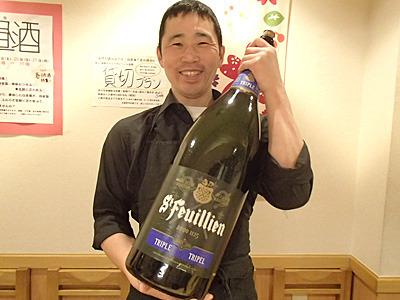 瓶を抱えるとこのサイズ。さあ、みんなで飲みましょう!日本酒の店ですが、今日はベルギービールです。