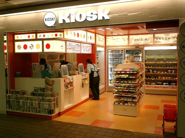 柳氏デザインの券売機やキオスク、見てみたかった…(写真はイメージ)
