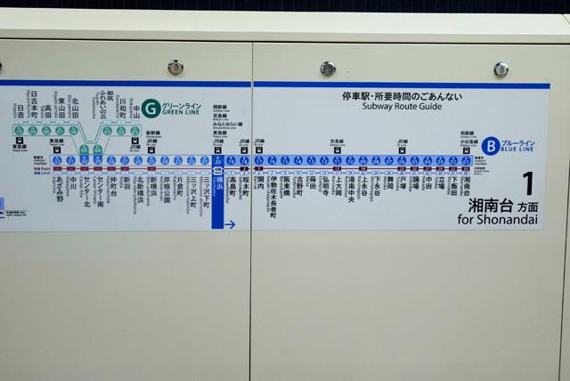 市営地下鉄ブルーライン