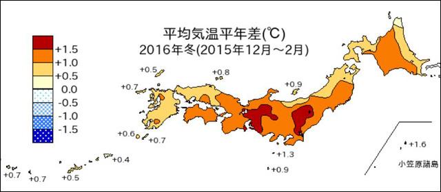 この冬の気温。暖色は「平年より高かった」ところ。気象庁HPより