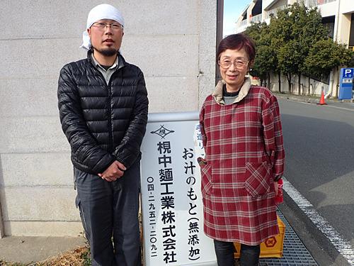 右が社長の古俣清子さん、左が息子さんの古俣竜弥さん。