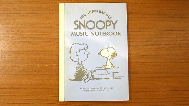 スヌーピーの音楽用ノート。