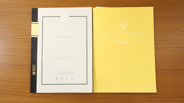 左の地味なノートは高校生のころ、右の黄色いノートは小学生時代のもの。