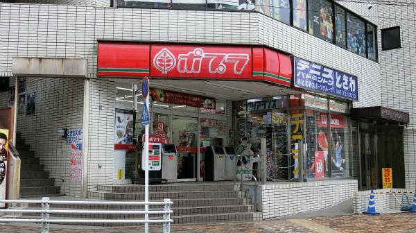 地方に行くと見かけることが多いが、都内でも79店舗あるらしい(wikipediaより)