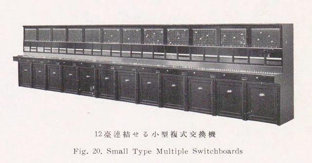 いっぱい並んでると、秘密結社の通信室みたいな雰囲気がある。とても「小型」という感じではないけれど