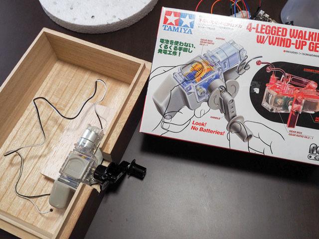 発電機は、タミヤの工作キットに付いてるものを流用