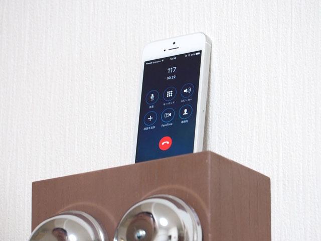 iPhoneが動いて勝手に電話がかかった!