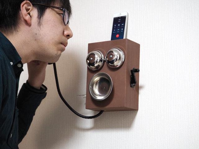 受話器から時報が聞こえる。ああ、昔の人もこうして電話していたのだなぁ