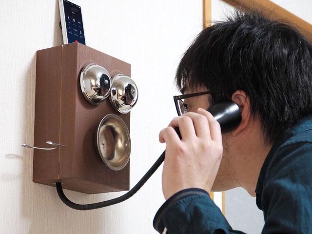 「もしもーし」 あ、もしかして電話機が顔みたいになってるのって、人と向き合って話してる感じを出すためとか!? (真偽のほどは分からない)