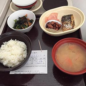 入院初日の昼食