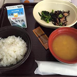 7日目の朝食