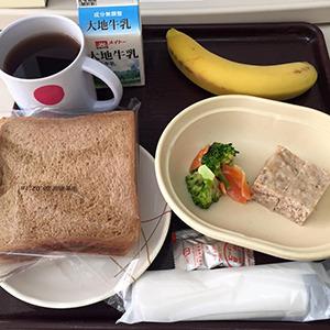 10日目の朝食