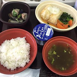 13日目の昼食
