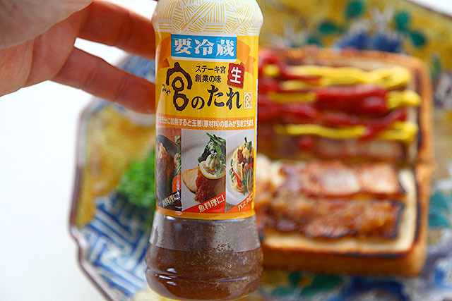 Imperial Sauce. A divine sauce crucial when eating meat.