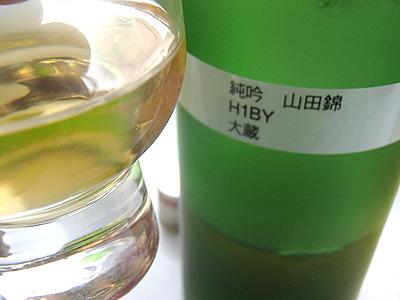H1BYの純米吟醸山田錦。26年古酒。濃醇な旨味に穏やかな酸味。ゆったりと流れていきます。