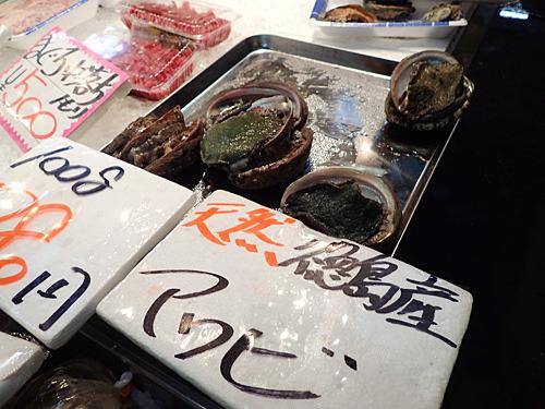 焼く貝といえばハマグリ、サザエ、ホタテが御三家だが、ここならアワビという選択肢もあるのか!小振りのものなら千円以下だぜ。