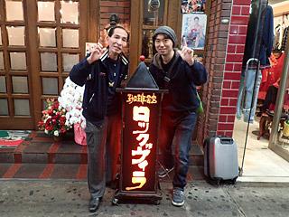 「ミスターおっちゃん」という方からキムチサンドを勧めていただいたので、また鶴橋に来ようと思います。