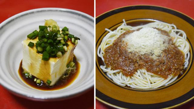 左はチーズで右が豆腐、まちがってない。