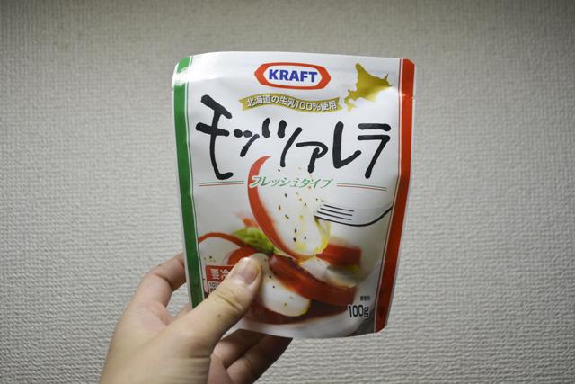 豆腐にいちばん似ているチーズはモッツァレラな気がするので、実験にはこちらを使う