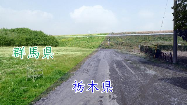 堤防に向かって伸びる県境