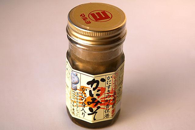 日本酒飲みたくなるやつ。