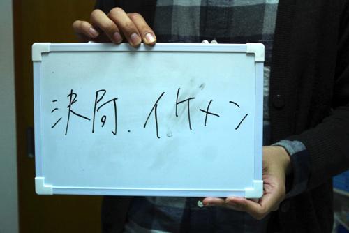 「決局 イケメン」。こわい。これを本当に長所と思っているなら今すぐ友達をやめたいし、焦って漢字も間違えてしまっている。