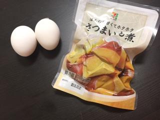 さつまいもの甘露煮 ★★★★★(星5つ!)