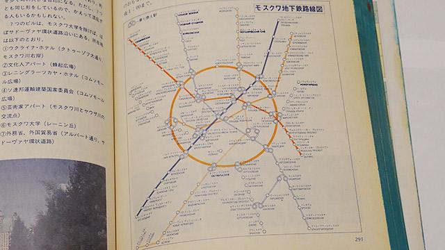 ソ連時代のメトロの路線図