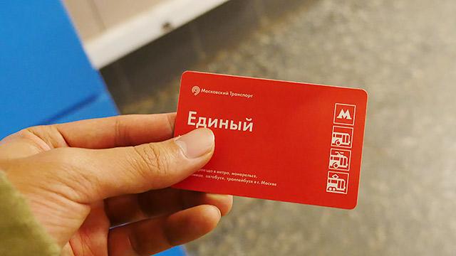 これが切符です!