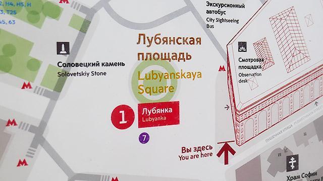 ただ、現在は「ジェルジンスキー広場」がないね