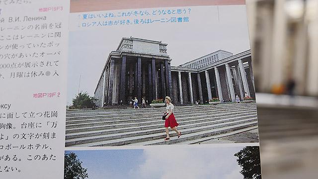 ソ連時代の「レーニン図書館」