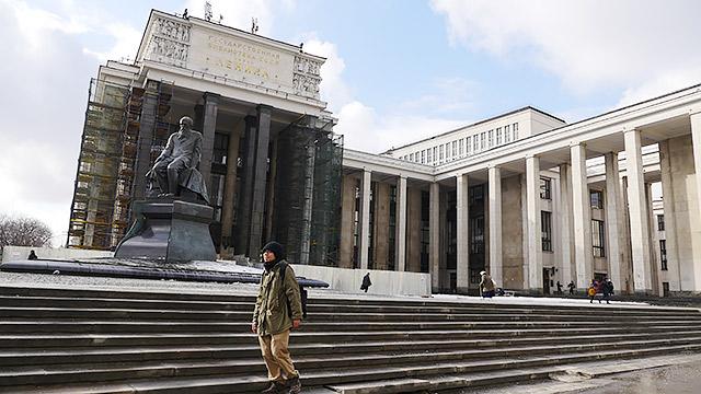 現在は「ロシア国立図書館」