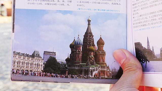 ソ連時代の「赤の広場」(左の建物がグム百貨店)