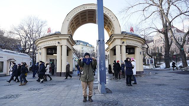 現在の「クロポトキンスカヤ駅」
