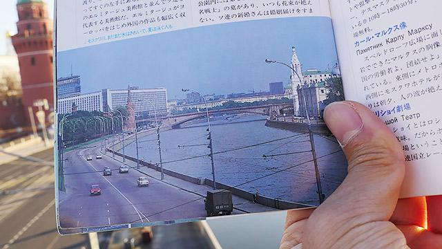 ソ連時代の「モスクワ川」