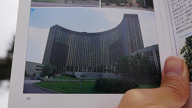 ソ連時代の「ホテルコスモス」